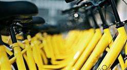 小鸣单车进入破产程序 大浪淘沙下共享单车市场将如何发展?
