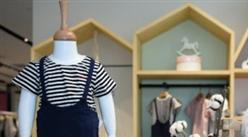 国内服装市场渐趋明朗 婴童成品牌新发力点