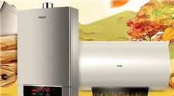 """""""十一""""热水器促销情况分析:电储水热水器销量同比下降25%"""
