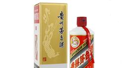 贵州茅台再创新高市值超7000亿元 茅台酒产业链分析(附白酒品牌一览)