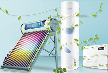 太阳能热水器产业链/主要企业分析:产业规模下滑 行业洗牌潮愈演愈烈