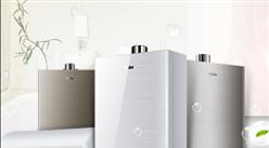 燃气热水器产业链及十大品牌企业分析:哪个牌子的燃气热水器好?(附产业链图)