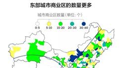 """中国城市商业实力排行榜:究竟谁才是真正的""""潜力股""""?"""