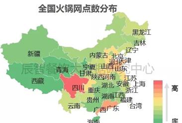 餐饮行业大数据分析: 火锅市场独占鳌头!(图表)