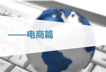 2017年10月家电市场总结分析报告(电商篇)