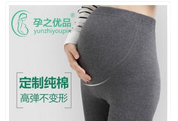 孕妇装行业市场规模/产业链及发展趋势分析:2022年孕妇装市场规模将达378亿元
