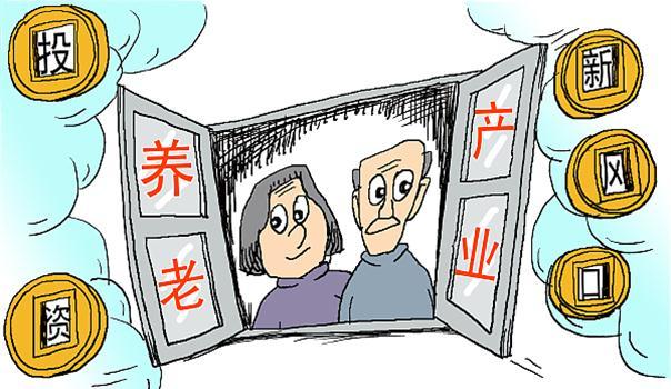 智慧养老产业政策陆续落地 中国养老产业市场有多大?
