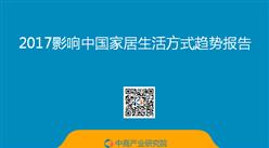 2016年深圳市医疗卫生统计情况(全文)