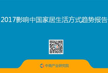 2016年深圳市醫療衛生統計情況(全文)