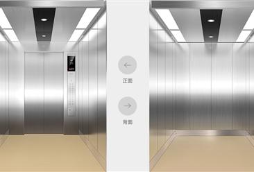 電梯行業A股上市公司經營業績PK:上海機電營收、凈利潤均排第一(附圖表)