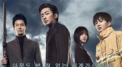 2017年度韩国电影票房排行榜:《与神同行》排名第二  年度票房冠军是?(附榜单)