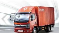 11月轻型货车企业销量排行榜:北汽福田货车最畅销(附榜单)