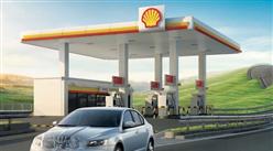 成品油调价窗口周五开启:油价预计迎来2018年首次上涨(附表)
