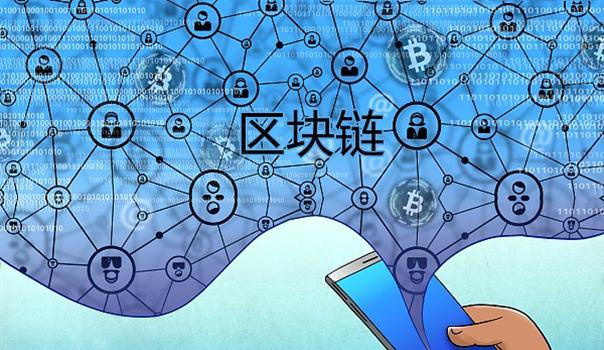 2018年中国物流行业大猜想:区块链技术进一步应用于物流行业!
