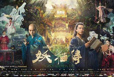 2017年贺岁档电影满意度排行榜:《妖猫传》视觉效果广受好评(附榜单)