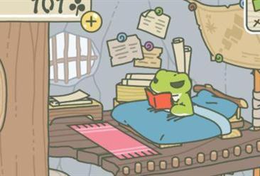 《旅行青蛙》游戏喊你养娃!2017年中国出生人口减少63万咋办?