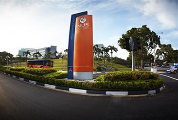 2018年亚洲大学排行榜(TOP100):新加坡国立大学蝉联榜首  清华第二(附榜单)