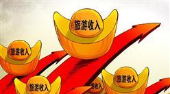 2018年全国春节实现旅游收入4750亿 各省市旅游梦之城娱乐下载地址分析(附图表)