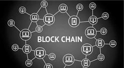 联盟链是什么?为何金融集团更倾向于拥抱联盟链?