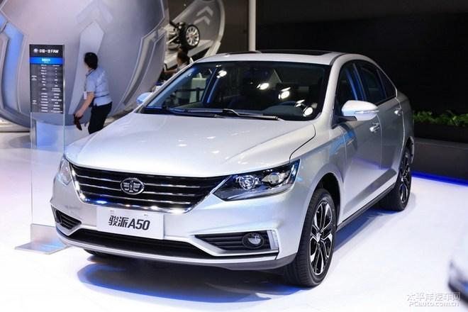 天津一汽骏派A50预售6-6.8万元 3月上市
