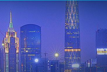 广州27家独角兽企业名单出炉:天河占12家 黄埔占7家(附名单)