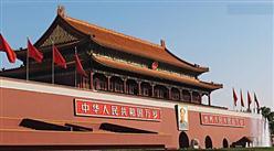 北京城市副中心详规公开:重点处理好三组关系