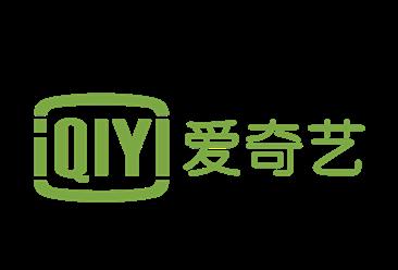 爱奇艺八年长跑成功在美上市   2018年中国视频付费银河首存2元送38元彩金预测(附图表)
