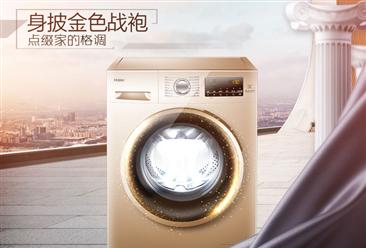 2018年五一洗衣机市场预测:零售额将突破80亿元(附图表)