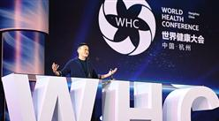 博鳌亚洲论坛谈健康产业:未来产业五大发展趋势在这!