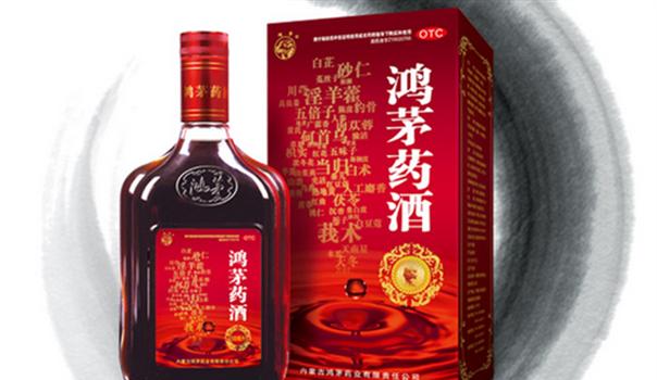 鸿茅药酒是药品竟然不是保健品?深度剖析中国保健品市场