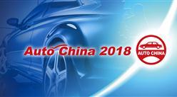 2018北京车展观展指南:时间/购票/交通/展位等资讯全攻略(附图)