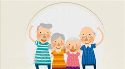 4张图看懂2017年浙江老年人口和老龄事业发展情况
