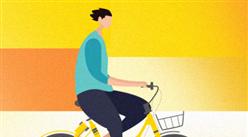 小鸣单车仍拖欠押金,2018共享单车市场规模预测及发展趋势分析(图)