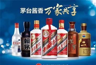 贵州茅台2018年一季度营收175亿 净利大增39%
