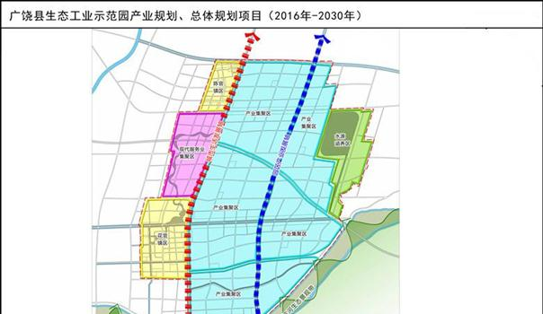 中商产业研究院:智能制造产业园区规划注意的
