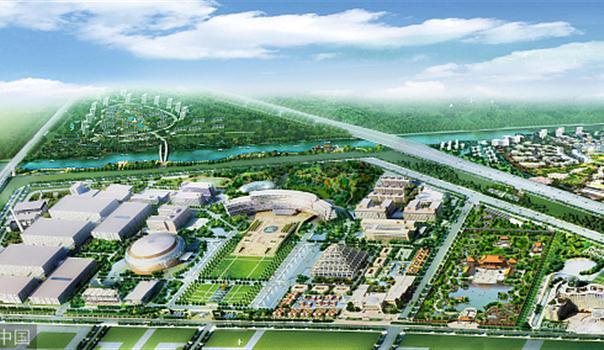 中商产业研究院:健康产业园区规划运营的三要素