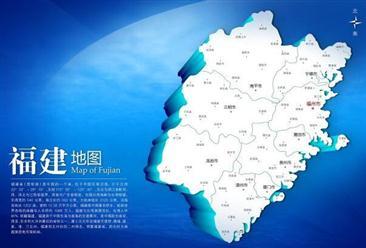 2017年福建省常住人口统计情况