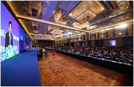 2018(第二十届)中国风险投资论坛•盛大起航