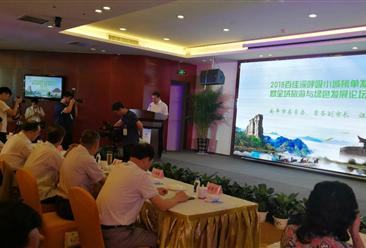 2018年百佳深呼吸小城榜单正式发布:福建省独占十席(附详细名单)