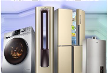 2018年第13周白电畅销机型排行榜分析:海尔冰箱占绝对优势(附榜单)