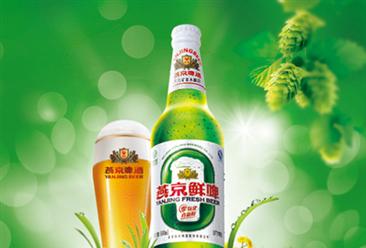 2018年一季度燕京啤酒经营数据分析:营收同比增长3.35%