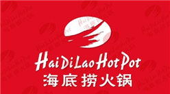 海底捞要在香港上市?一图让你看懂海底捞家底