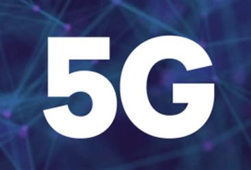 深圳发布5G行动计划 2020年中国或将成为全球最大5G市场