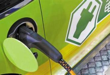 上海新能源汽车推广量再创新高!1-4月推广量达8479辆 同比增长55.3%