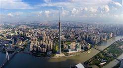 两张图看懂2018年广州市入境旅游情况:1-4月外汇收入超6亿美元(附图)