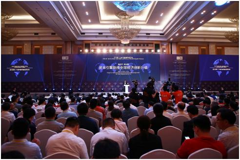 2018(第二十届)中国风险投资论坛在深召开