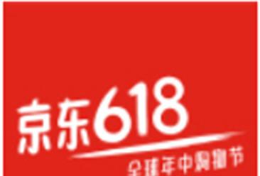 京东618累计下单金额1592亿 同比增长32.8%