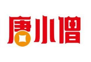 唐小僧高管报案 互联网金融企业还能信任吗?(附互联网金融独角兽排行榜)