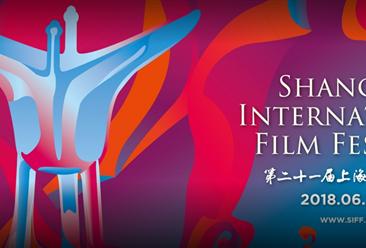 聚焦第21届上海国际电影节:改革开放四十年  中国电影行业发展如何?(图)
