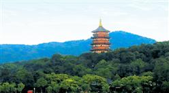 浙江省第三批省级旅游风情小镇培育创建名单出炉:共37家(附名单)